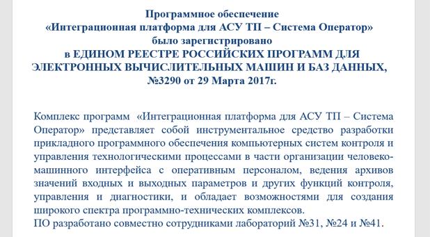 http://www.ipu.ru/node/38672