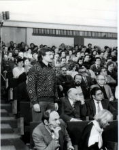 ИПУ БКЗ  (начало 80-х)