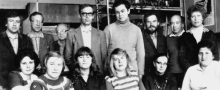 Коллектив лаборатории 1978г.