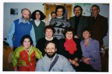 коллектив лаборатории 90-е гг.